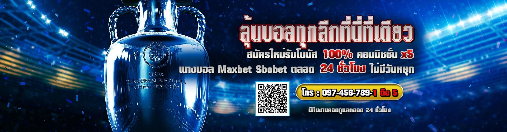 maxbet.co