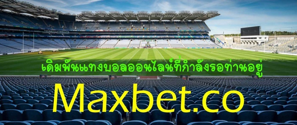 accessibility maxbet