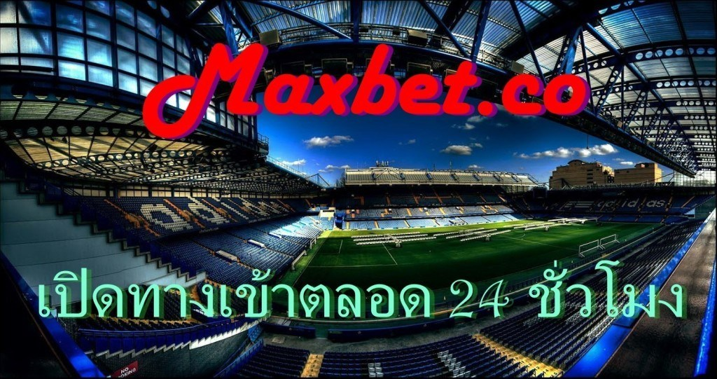 online maxbet mobile