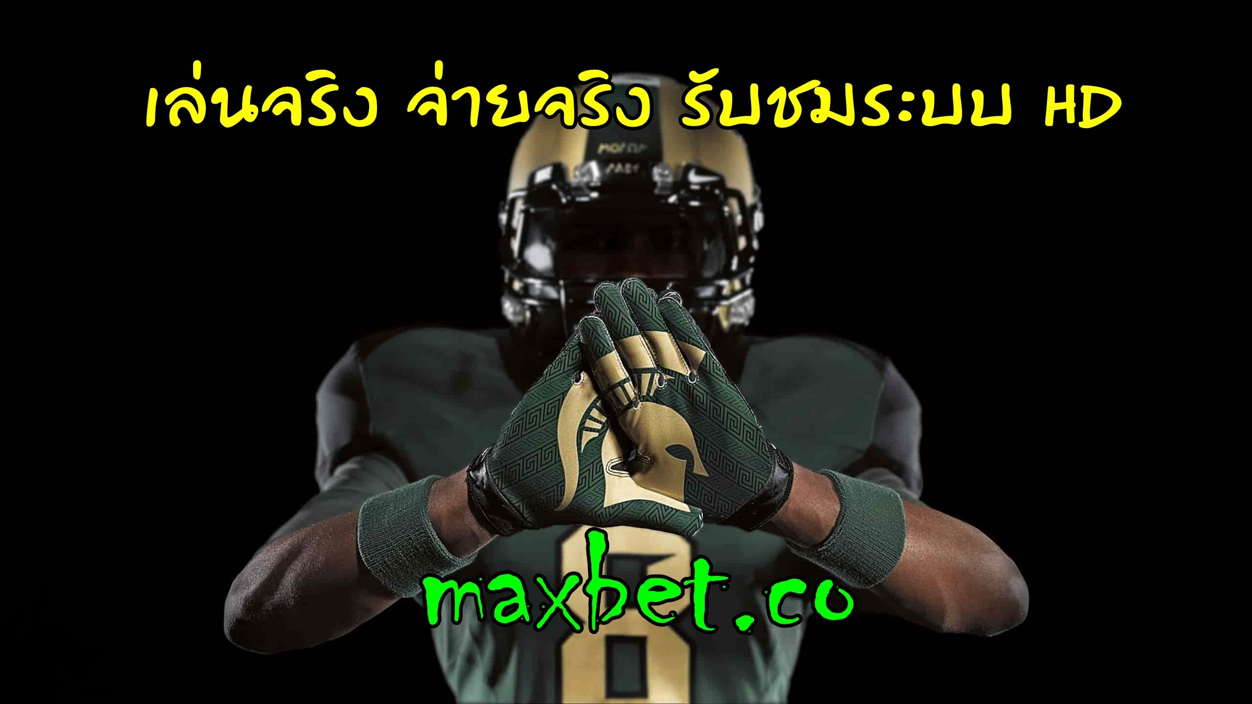maxbet android