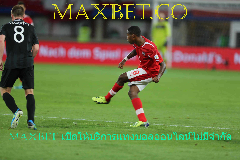 maxbet_no_minimum - สมัครแทงบอลออนไลน์ Maxbet Sbobet ทางเข้า Mobile Link