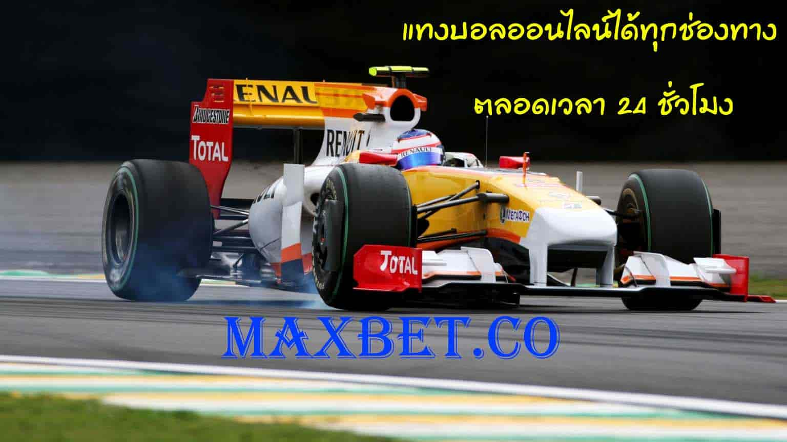 maxbet_online