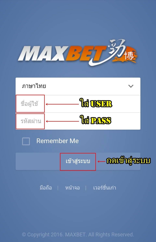 logins maxbet