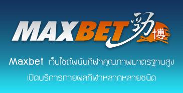 maxbet_image