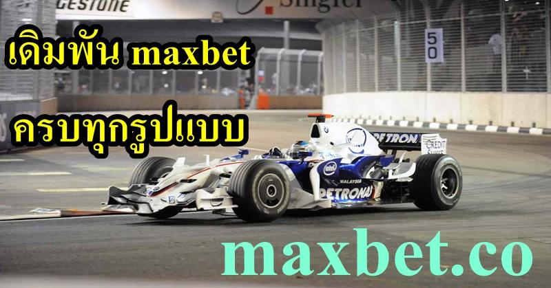 BMW-maxbet