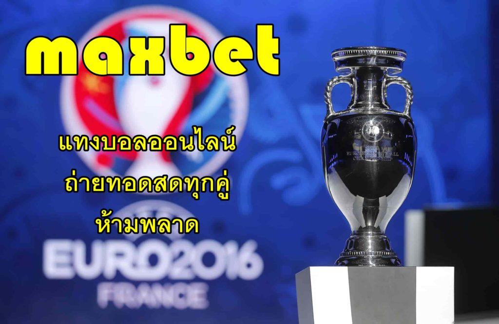 maxbet-Euro-2016