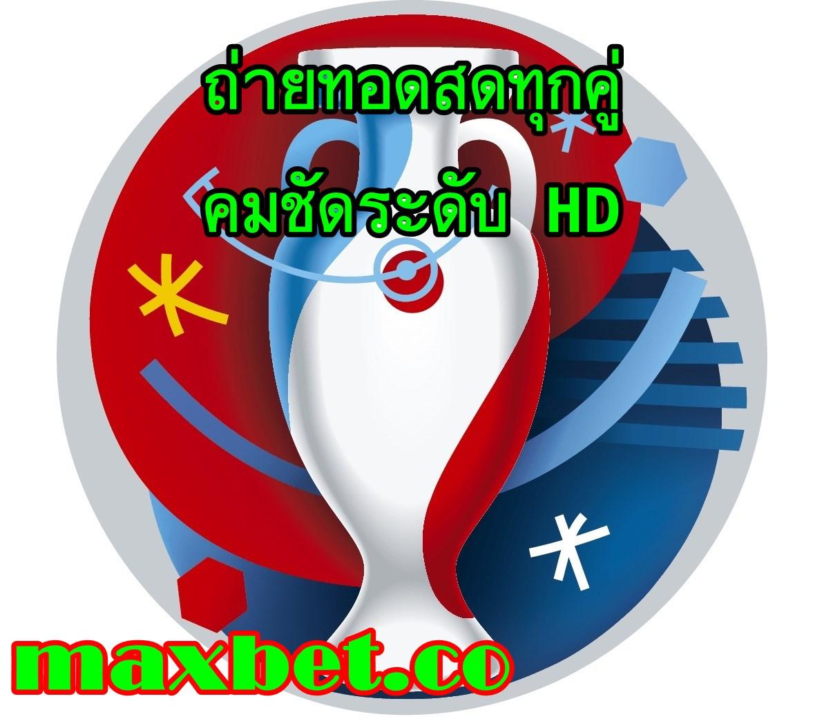 maxbet-hdonline