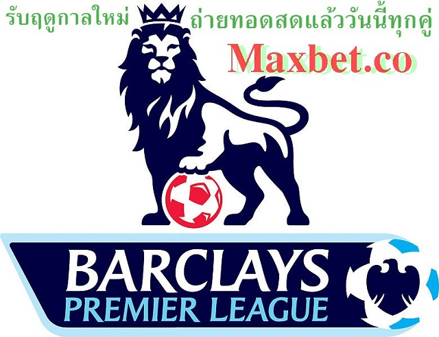 maxbet.co-Premier-League