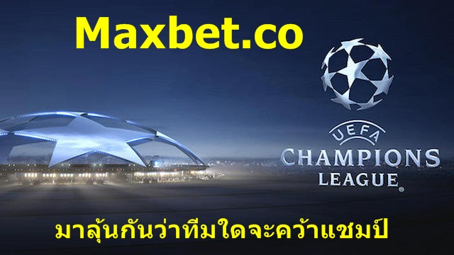 maxbet_uefa_champion_league
