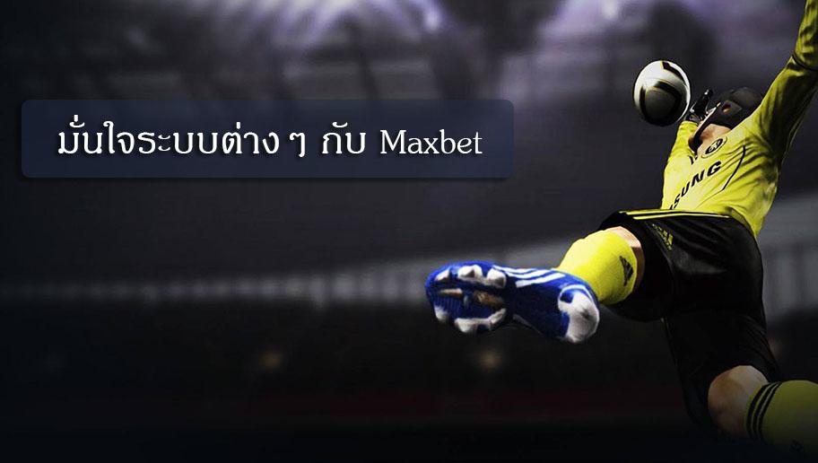 MAXBET-